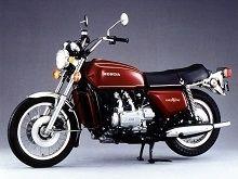 Histoire - Honda: il était une fois la Goldwing