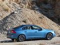 Volvo lance l'édition spéciale Översta sur les S60 et V60