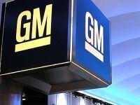 Salon de Détroit : General Motors allie électricité et essence !
