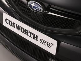Prodrive intéressé par Cosworth