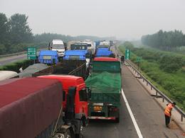 Le bouchon routier le plus long du monde ? 96 km à Pékin !