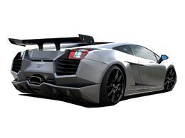 Lamborghini Gallardo par Cosa Design : pas discrète