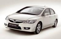 Honda Civic Hybrid Luxury Pack : l'hybride en série limitée