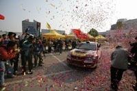 IRC/Rallye de Chine: changement de décor