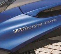 Vidéo - Yamaha: le Tricity 155 arrive !