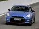 Photos du jour : Nissan GT-R Nismo (Modena Track Days)