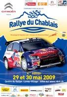 Sébastien Loeb inscrit au Rallye du Chablais
