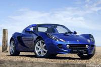 Nouvelle Lotus Elise S