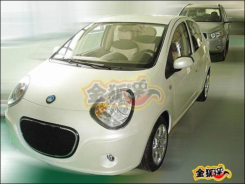 Future Geely Aoo: confiserie chinoise