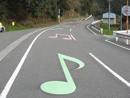 Vidéo: la route en chanson version Japon