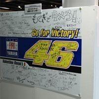 Moto GP - Japon: Rossi, tout près d'en finir