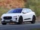 Jaguar : mise à jour pour l'I-Pace, qui gagne en autonomie