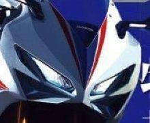 Nouveauté - Honda: la nouvelle Fireblade nous fait de l'oeil