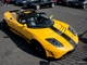 Photos du jour : Tesla Roadster (Sport&Collection)
