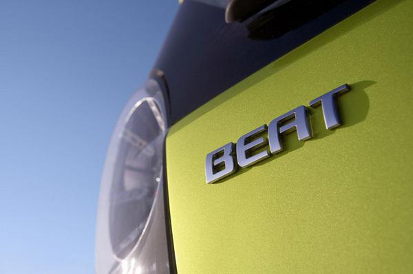 GM : la Beat est dans le tuyau