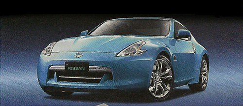 nissan 370z hybride l 39 horizon. Black Bedroom Furniture Sets. Home Design Ideas