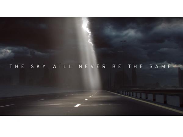 Salon de Francfort 2015 : Lamborghini annonce un mystérieux modèle