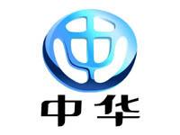 L'arrivée de la Brilliance Zhonghua en Europe retardée?