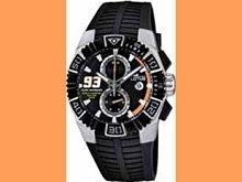 Moto 2 - Idée Cadeau: Une collection Marc Marquez chez l'horloger Lotus