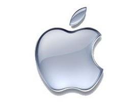 Apple: de nouvelles embauches pour la future voiture