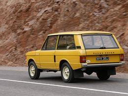 Jaguar et Land Rover vont développer des plateformes communes