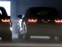 [Vidéo] Après Justin Timberlake, l'Audi A1 accueille le groupe Tokyo Hotel