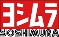 Superbike - Suzuki: Deux GSX/R de plus avec Yoshimura ?