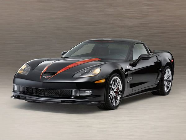 Corvette ZR1 Hero Edition: le gros lot d'une tombola