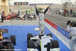 F1 - Prime à la victoire : la FIA avait oublié de modifier le texte !