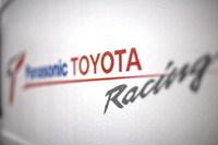 F1: Toyota pourrait quitter le championnat en 2010 !