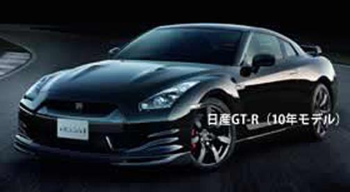 Nissan GT-R: le cap des 500 ch franchi en 2010