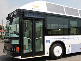 Les transports japonais se mettent au vert avec un bus solaire