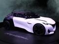 Peugeot Fractal Concept : si seulement... - Vidéo en direct du salon de Francfort 2015