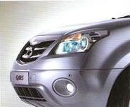Le futur Renault Koléos se dévoile un peu plus...