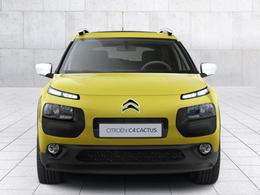 Citroën: (nouvelle) marque à prix bas