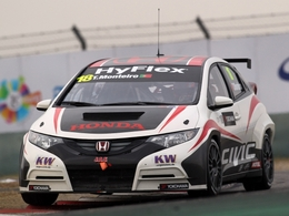 WTCC 2013 - Le OAK Racing avec Honda?