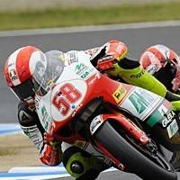 GP250 - Australie: Simoncelli n'est pas épicier