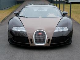 Bugatti lance le programme « Bugatti Certified »