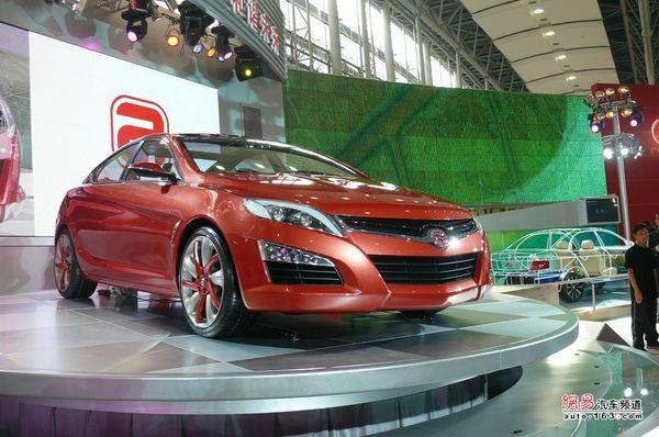 Guangzhou Auto show : Concept GAG 4doorCoupé
