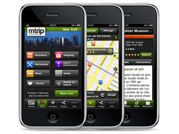 mTrip lance un guide de voyage pour l'iTouch et l'iPhone