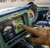 Vidéo - Indian: le Ride Command livre ses secrets