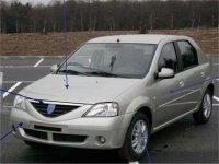 Dacia Logan Collection 2 : la Logan s'embourgeoise !