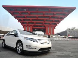 La Chevrolet Volt électrique prend la pause écolo en Chine