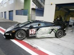 "Salon de Francfort 2011 - Lamborghini Gallardo ""hardcore"": des précisions"
