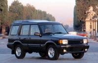 Land Rover se met à la compensation de CO2