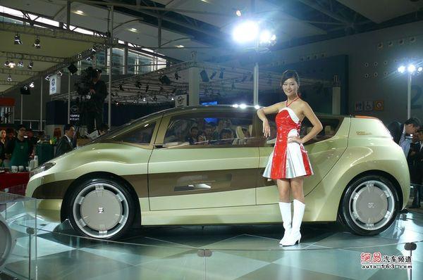 Guangzhou Auto show: GAG AHEV Concept