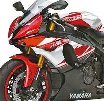 Nouveauté - Yamaha : une belle idée de la nouvelle R6 !