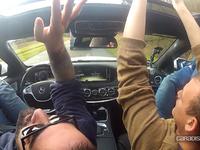 Vidéo – Le régulateur de vitesse high-tech : sans les mains