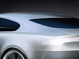 """Mondial de Paris - Jaguar y présentera un concept """"secret"""""""