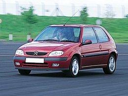 La p'tite sportive du lundi: Citroën Saxo VTS 8v.
